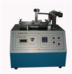 电线印刷体牢固试验机 印刷表面牢固试验机 东莞深圳直销电线印刷体牢固试验机