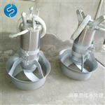 MA2.2/8-320不锈钢冲压式潜水搅拌机