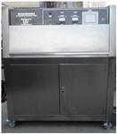 标准紫外线老化试验箱 紫外线灯管模拟老化试验箱 PID控温方式紫外线加速耐候试验箱