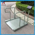 沈阳300kg透析轮椅秤 医疗透析秤 医院称轮椅电子磅秤