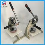 手压式布料取样器 手压取样刀 打面料克重的仪器