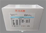 糖类抗原15-3(CA15-3)放免试剂盒