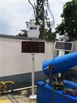 河北石家庄工业企业PM10在线监测 环保认证PM10在线监测厂家
