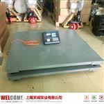 徐州3吨地磅秤价格-3吨带打印功能电子地磅多少钱