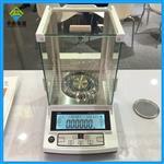 100g/0.00001g电子天平,华志PT-124/105S微量天平