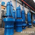 ZQB立式潜水轴流泵厂家
