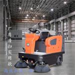 九江地下车库用驾驶式扫地机 电动驾驶式扫地机  电动吸尘扫地机