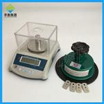苏州圆盘取样器厂家,600g/0.01g克重仪套装