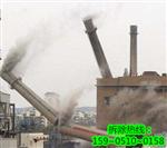 伊犁烟囱拆除公司价格与方案的选择?