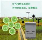城市街道大气网格化微型空气质量监测系统成为精准治霾新主流