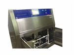 紫外线加速耐候试验箱 紫外老化试验箱 东莞紫外加速耐候试验箱