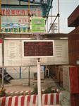 郑州市工厂无组织排放TSP在线检测仪 免费云平台TSP在线检测仪