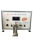 气体孔隙度测定仪