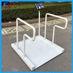 带打印功能电子轮椅秤-透析轮椅秤-称轮椅的电子秤