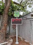 新乡市水泥厂扬尘浓度监测仪 无线传输LED屏扬尘浓度监测仪