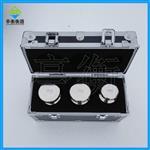F2等级304不锈钢砝码,带套装铝盒包装的砝码
