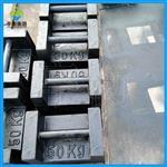 50kg锁式铸铁砝码,做配重测试用M1级砝码