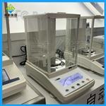 实验室用220g/0.1mg分析天平