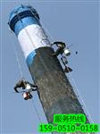 海北烟囱美化―蓝天白云
