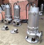 QWP耐腐蚀潜水排污泵