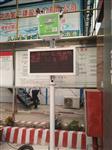 河北省渣土运输扬尘浓度监测仪,CCEP认证联网环保局扬尘浓度监测仪