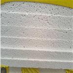 定做水泥基匀质保温板专业厂家@实验室动态