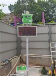 焦作市户外环境扬尘污染在线监测,自动采集扬尘污染在线监测