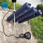 河道治理浮筒式推流曝气机价格