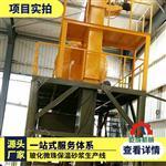 揭阳保温砂浆生产线生产厂家