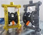 QBY3型气动隔膜泵,QBY3不锈钢气动隔膜泵
