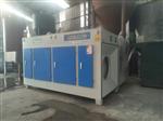 山东PVC管厂车间空气净化光氧设备