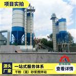 浙江腻子粉设备生产厂家价格