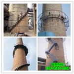 昭通烟囱安装旋转梯公司―技术专业