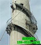 眉山烟囱安装折梯公司―安全快捷