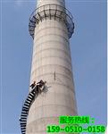 山南烟囱安装旋转梯公司―安全快捷