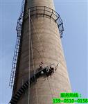 长沙烟囱安装旋转梯公司―安全快捷