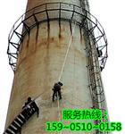 钦州烟囱安装旋转梯公司―技术专业