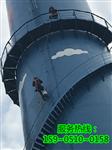 淮安烟囱安装折梯公司―安全快捷