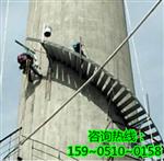 临汾烟囱安装旋转梯公司―技术专业