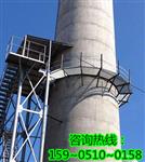 河源烟囱安装折梯公司―安全快捷