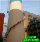 绍兴烟囱安装旋转梯公司―技术专业