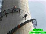 宿州烟囱安装折梯公司―安全快捷