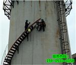 岳阳烟囱安装折梯公司―安全快捷