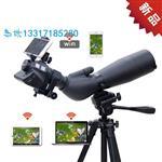 侦察仪中国总代 欧尼卡Onick BD80ED单筒望远镜无线Wifi抓拍系统
