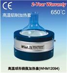 进口高温铝制加热套报价,大韩纤维加热套中国总代理
