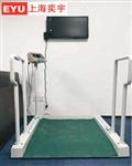 EY-LL318医院秤透析轮椅秤/带打印功能医用轮椅秤/医院专用轮椅体重称