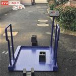 EY-LL318血透室专用透析秤,500KG医疗称重电子秤,蓝牙传输电子轮椅秤专为残疾人士称重定制