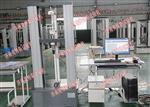 供应铜杆扭转试验机,美特斯试验机型号全,价格优