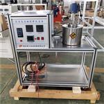 高温高压磁搅拌反应釜