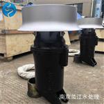 QJB铸件式潜水搅拌机 碳钢式水下搅拌机